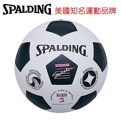 永昌文具~SPALDING~ 斯伯丁 足球系列 SPB61731 斯伯丁足球 5號  個