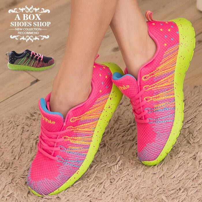 格子舖*【AJ13024】嚴選螢光編織炫彩輕量化 繫帶休閒鞋 運動慢跑鞋 帆布鞋 2色 0