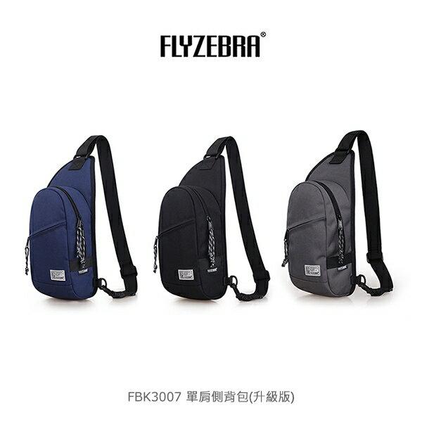 強尼拍賣:強尼拍賣~FLYZEBRAFBK3007單肩側背包(升級版)