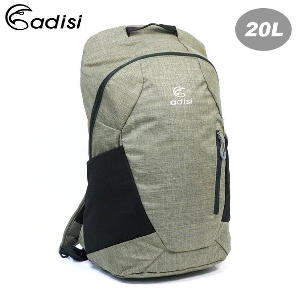 ADISIUrban20城市休閒背包AS18027城市綠洲專賣(旅遊包、健行背包、後背包)