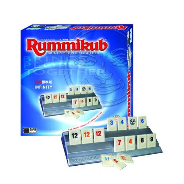 【樂桌遊】拉密數字磚塊牌RummikubInfinity(新標準版)