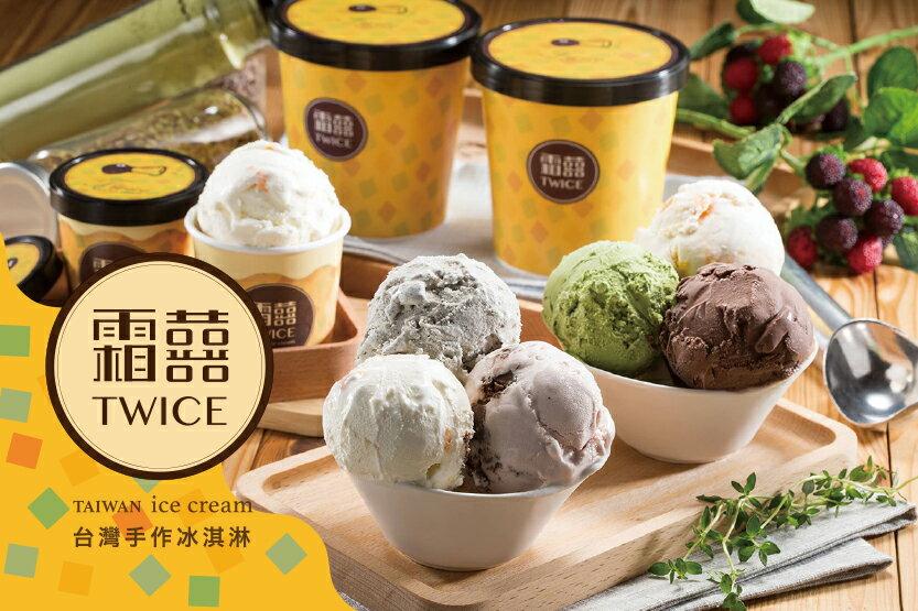 霜囍超級香草冰淇淋 Premium Vanilla  90克(120ml)  /  馬達加斯加波本天然香草 1