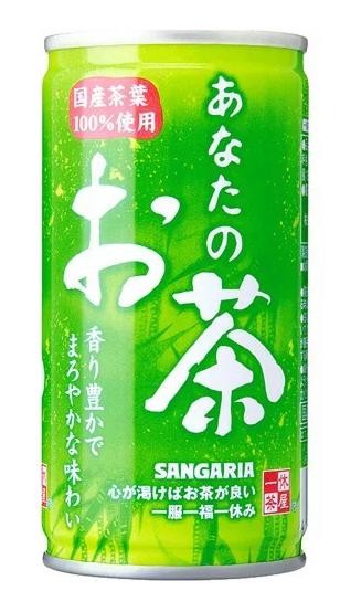 SANGARIA 您的綠茶190g