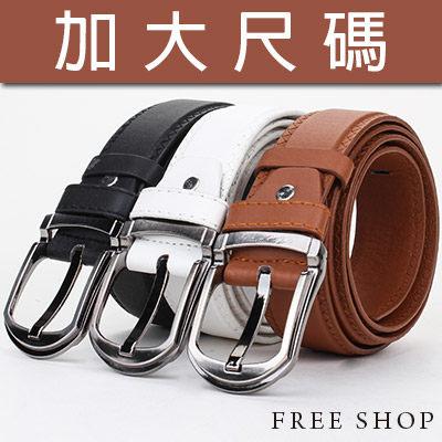 Free Shop【QTJD07】時尚簡約紳士雅痞休閒風素面針孔式百搭皮革皮帶‧三色 加大尺碼