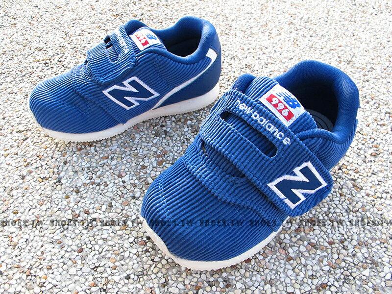 《下殺6折》Shoestw【FS996DUI】NEW BALANCE 996 學布鞋 童鞋 運動鞋 小童 燈芯絨 藍白