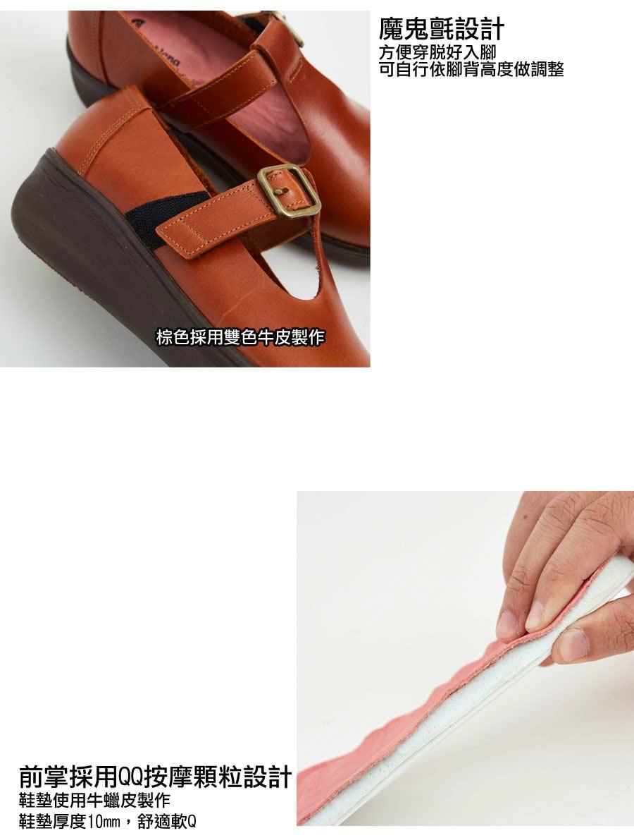 輕量化經典T字厚底氣墊娃娃鞋【QD50031480】AppleNana蘋果奈奈 4