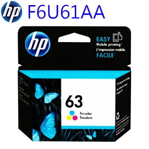 【HP】F6U61AA F6U62AA F6U63AA F6U64AA NO.63 原廠墨水匣 1