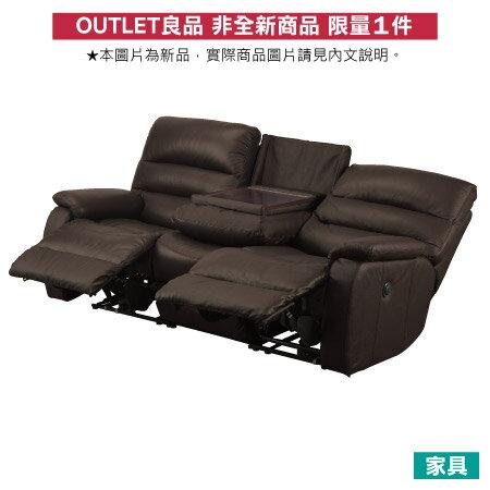 ◎(OUTLET)全皮3人用頂級電動可躺沙發 BELIEVER2 DBR NITORI宜得利家居 0
