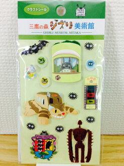 【真愛日本】16013000092 美術館限定立體貼紙-美術館 龍貓 TOTORO宮崎駿 貼紙 文具用品