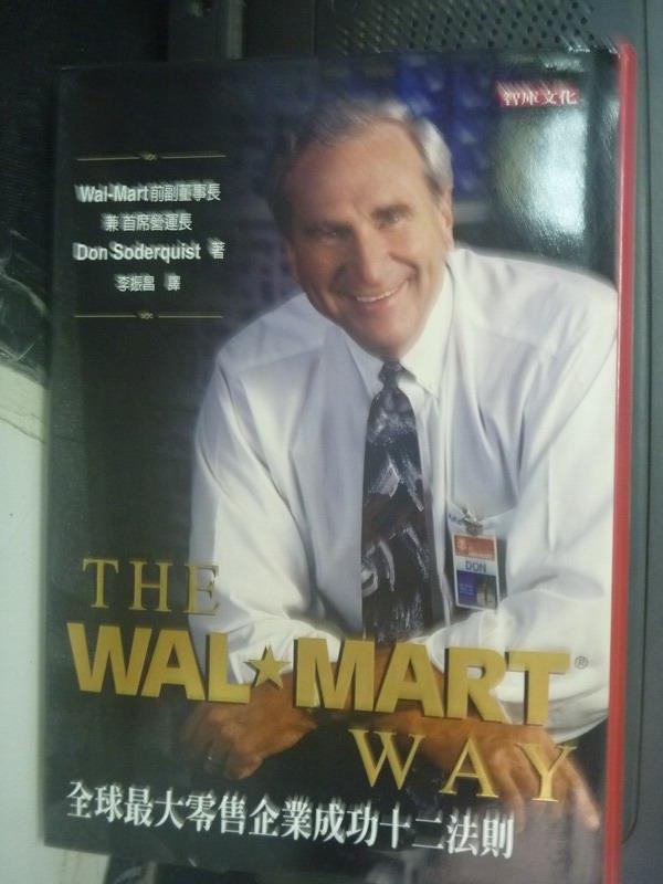 ~書寶 書T3/財經企管_QIE~The Wal~Mart Way: 零售企業成功12法則