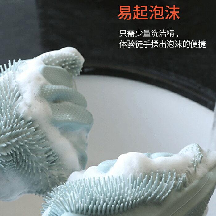 多功能矽膠洗碗手套家事手套清潔手套 洗碗刷清潔刷 防水防油防滑 一雙入【H81140】 4