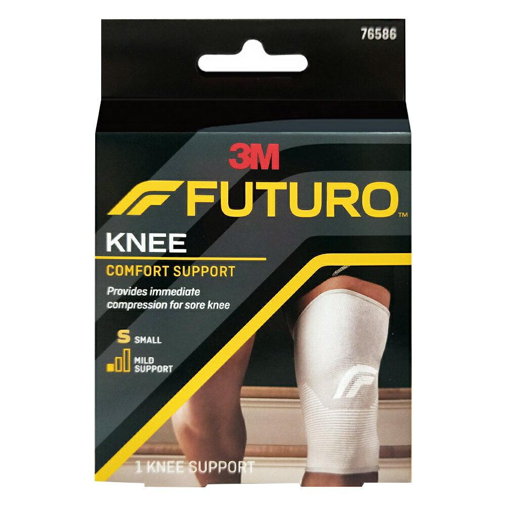 3M FUTURO  舒適護膝- S . M .L 專品藥局 1