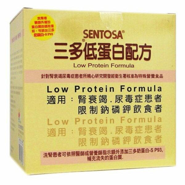 【三多】LPF低蛋白配方800g(盒裝)**單筆12盒加贈6包隨身包