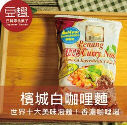 【豆嫂】馬來西亞泡麵 MyKuali檳城白咖哩麵4入裝(全球十大美味泡麵TOP1)