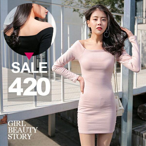 SISI【D8029】端莊氣質露肩一字領純色長袖縮腰顯瘦包臀連身裙洋裝小禮服