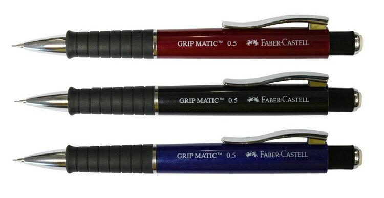 德国辉柏  GRIP 自动铅笔   0.5mm / 支  (132010)
