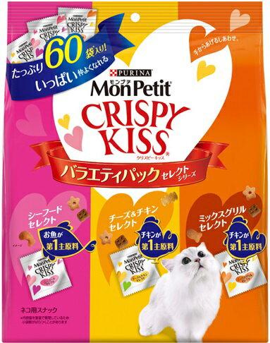 MonPetit CRISPY KISS 貓倍麗 量販包 奢華綜合海鮮口味 親親餅乾 貓咪潔牙零食 3克*60包 (全7種)
