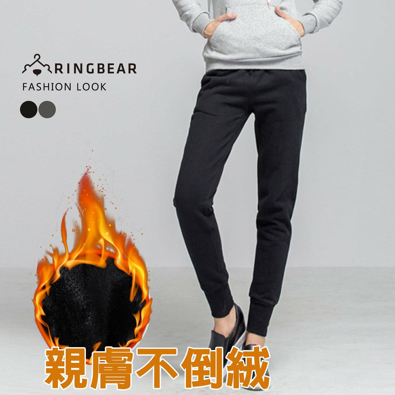 長褲--溫暖運動風抽繩鬆緊褲頭複合不倒絨顯瘦剪接縮口褲(黑.灰L-3L)-P131眼圈熊中大尺碼 1