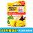 【海洋傳奇】【日本直送免運】日本 Asahi 芒果風味 蔬果粉 35種水果 48種發酵植物提取 5000mg膠原蛋白 300g - 限時優惠好康折扣