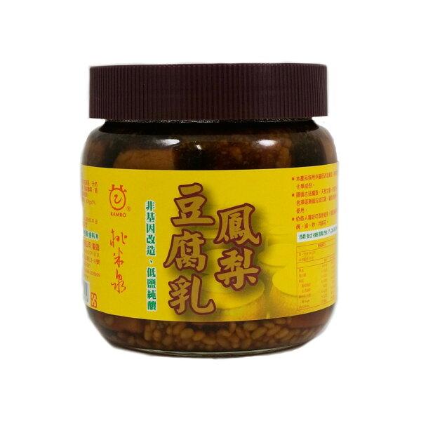 買一送一甘寶桃米泉鳳梨豆腐乳(非基改)600g罐