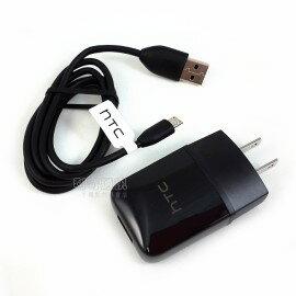 HTC 原廠旅充組 (TC P900) 黑色