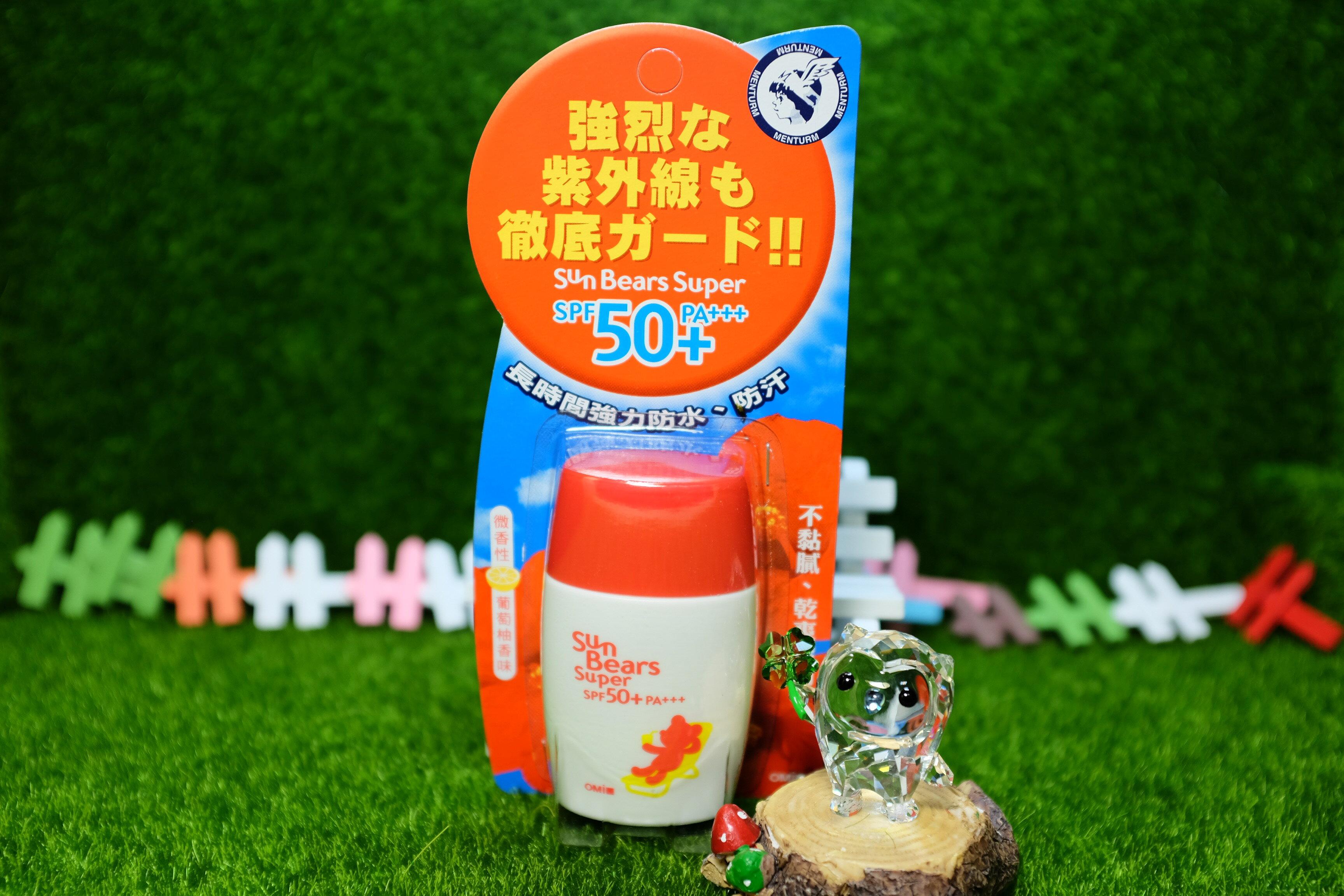 (紅) 近江 乾爽艷陽 SPF50+ PA+++ 30ml#防曬隔離乳液 (葡萄柚香味) 人生製藥