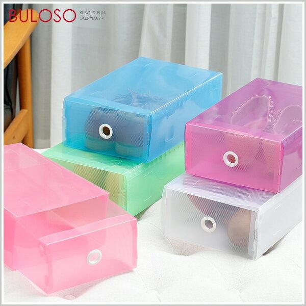 《不囉唆》拉環抽屜式鞋盒 收納箱 堆疊式 雜物盒 多功能 (可挑款/色)【A423027】