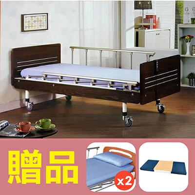 【立新】單馬達護理床電動床。木飾板JP型,贈品:床包x2,防漏中單x1