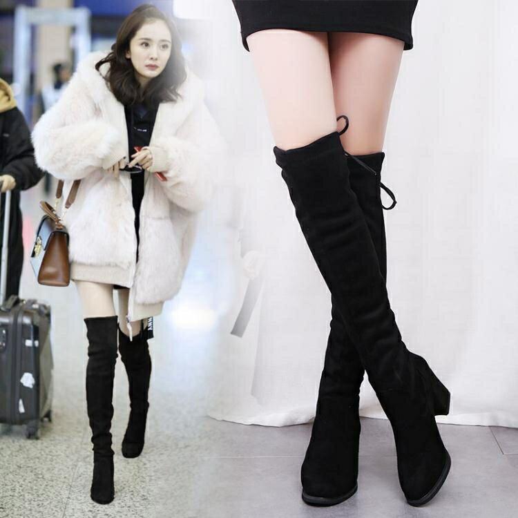過膝長靴女秋冬新款百搭韓版高筒女靴子粗跟長筒高跟瘦腿長靴