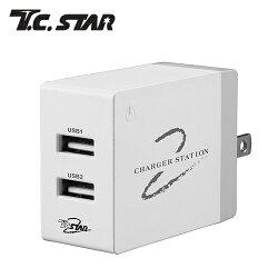T.C.STAR TCP2000WE 2 PORT USB充電器 白色【三井3C】