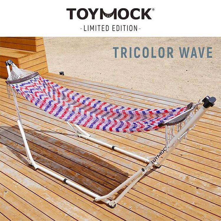 Toymock 折疊收納式吊床 -限量版 Tricolor Wave