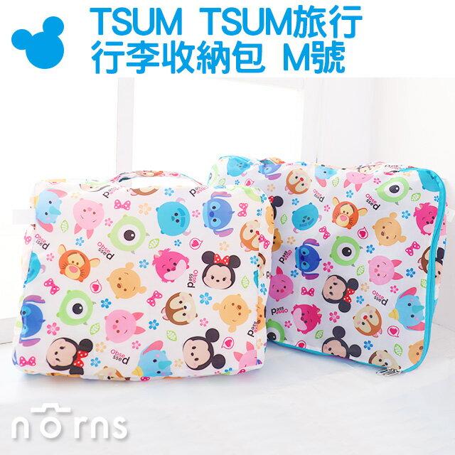 【TSUM TSUM旅行行李收納包 M號】Norns 輕量手提包 出國旅行衣物收納 迪士尼正版 米奇維尼奇蒂史迪奇 - 限時優惠好康折扣