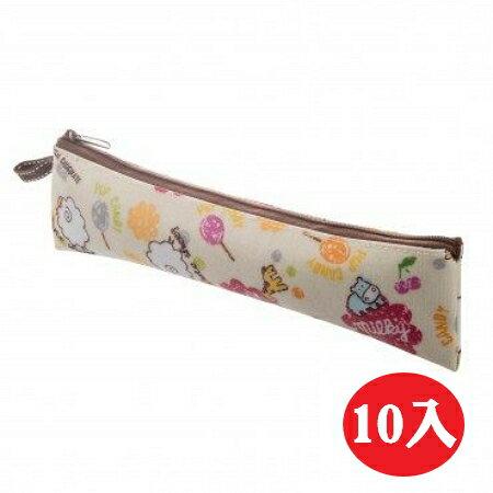 晨光進口生活用品:【晨光】精選防水個人筷袋(花色隨機出貨)-10入(PP40)【現貨】