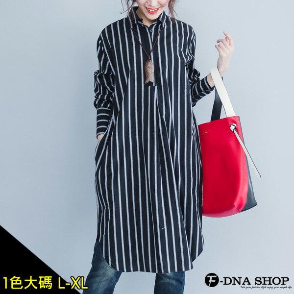 下殺679元★寬鬆系列★F-DNA★條紋側口袋純棉長袖連衣裙襯衫(黑-大碼L-XL)【EG22089】