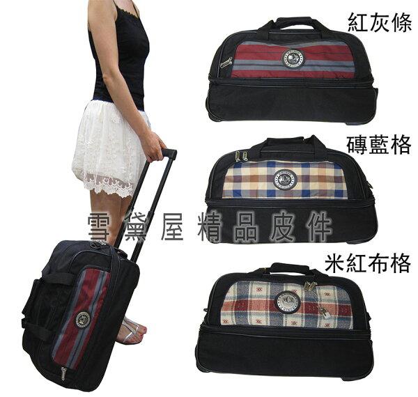 ~雪黛屋~18NINO81側托拉桿旅行袋台灣製造美國專櫃可加大容量可壓扁不占空間可手提肩背斜側背附長背帶#8239