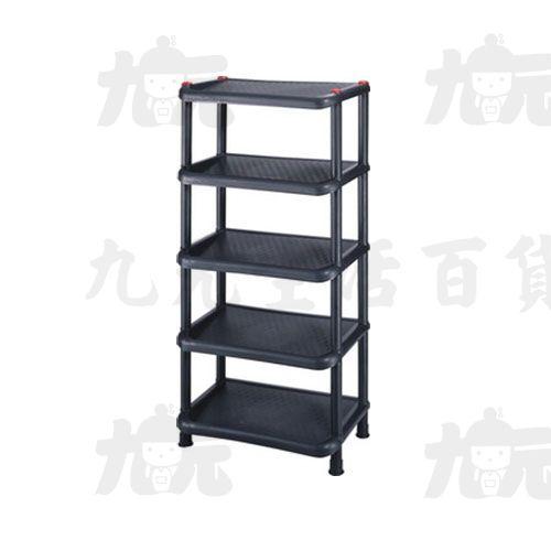 【九元生活百貨】聯府 A508 五層多用途置物架 置物 鞋架