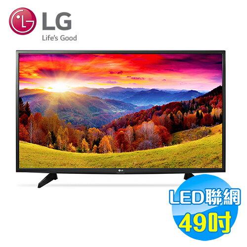 LG 49吋 FHD LED 智慧 液晶電視 49LH5700