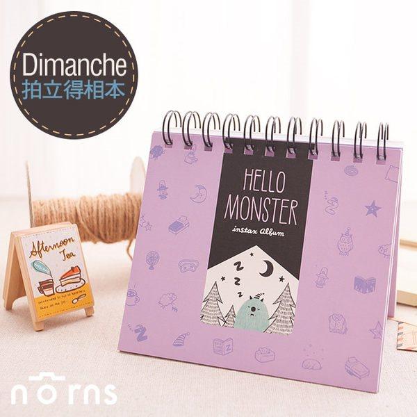 NORNS ~Dimanche 紫色怪獸拍立得相本~迪夢奇 MINI 7S 8 25 50
