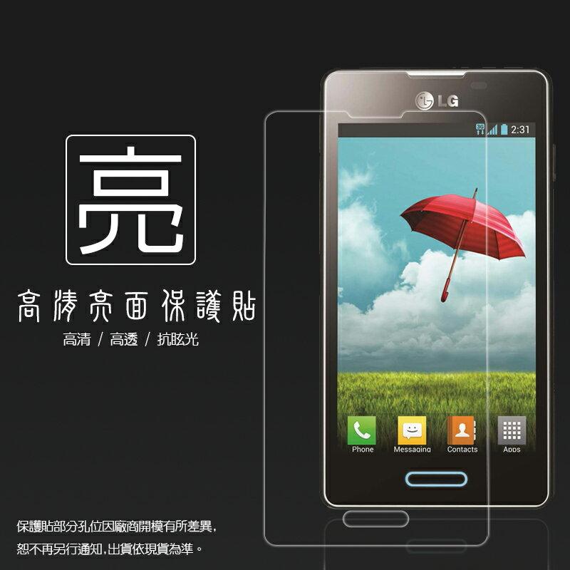 亮面螢幕保護貼 LG Optimus L5 II E450 保護貼