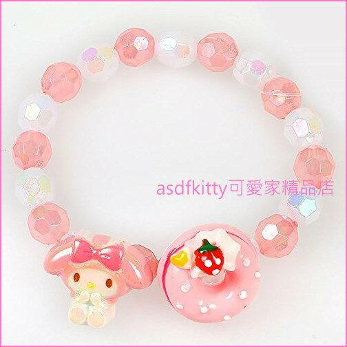 asdfkitty可愛家☆美樂蒂甜甜圈兒童彈性塑膠手環手鍊-日本正版商品