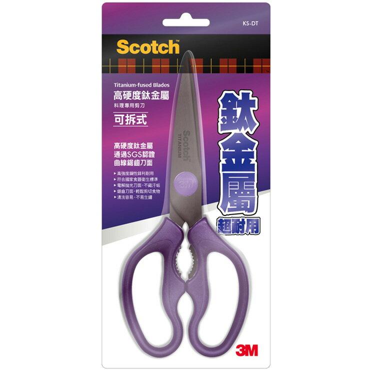 3M Scotch 可拆式鈦金屬料理剪刀