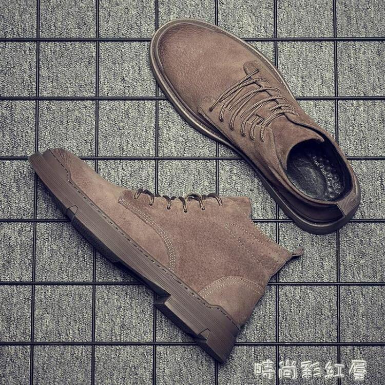 馬丁靴男真皮秋冬季韓版英倫高幫工裝鞋中幫戰狼靴時尚百搭潮男鞋「」