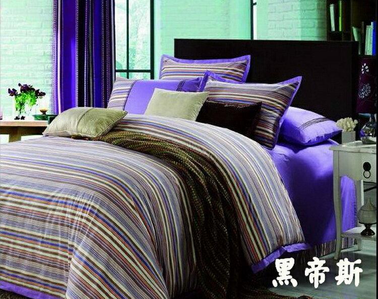 [床工坊]學院風純棉平織床包被套四件組 (零碼)   標準雙人 0