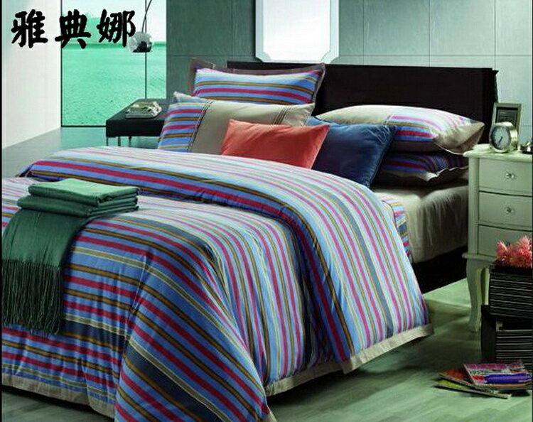 [床工坊]學院風純棉平織床包被套四件組 (零碼)   標準雙人 2