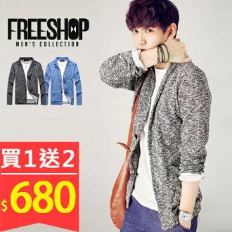 針織罩衫外套 Free Shop【QMD50107】買一送二(圍巾+上衣) 日韓簡約型男百搭混色系翻領開襟針織衫外套罩衫外套 二色