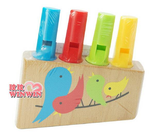 德國 educo 愛傑卡 E - 1025AE 彩虹哨子~可自行吹奏,木製品增加孩童的不同觸感