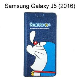 哆啦A夢皮套 [瞌睡] Samsung J510 Galaxy J5 (2016) 小叮噹【台灣正版授權】