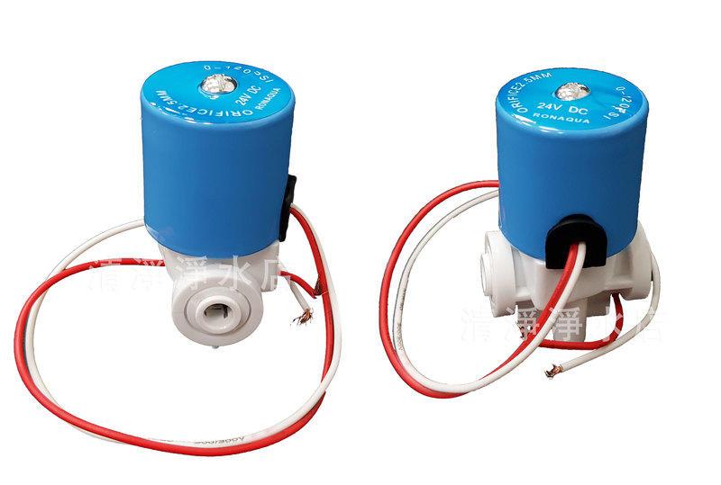 【大墩生活館】RO電磁閥 飲水機專用電磁閥 常閉型1/4/2分管快接型,電壓DC24V只賣130元