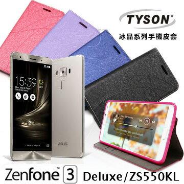 【愛瘋潮】 99免運  華碩 ASUS ZenFone 3 Deluxe (ZS550KL) 5.5吋 冰晶系列 隱藏式磁扣側掀手機皮套 保護套