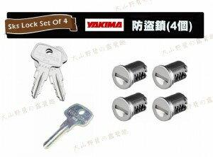 【露營趣】安坑特價 YAKIMA Sks Lock Set Of 4 防盜鎖(4個) 適用 車頂架 攜車架